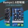 RAMPS1.6